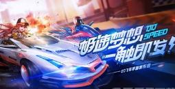 QQ飞车12月新版本活动有哪些 QQ飞车12月新版本活动详情一览