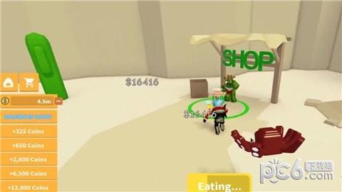 香蕉模拟器