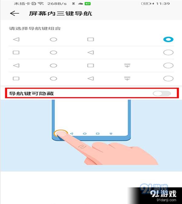 QQ截图20191210181333.png