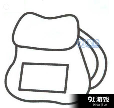 QQ红包背包怎么画 背包图案简笔画教学指南