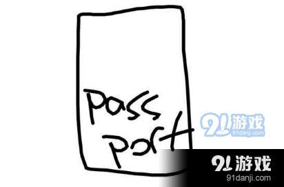 QQ红包护照图案怎么画 护照图案简笔画详解指南