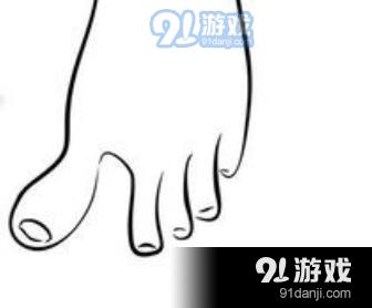QQ红包脚趾图案怎么画 脚趾图案简笔画详解一览