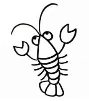 QQ红包龙虾图案怎么画好识别?龙虾图案最容易识别画法分享