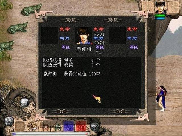 曹操传天龙八部人物_天龙八部下载_天龙八部单机版下载_天龙八部单机游戏下载