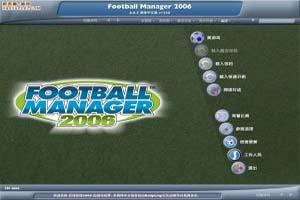 冠军足球经理 2006