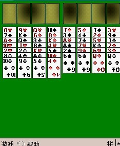 接龙和单人纸牌游戏合集无限升级版.