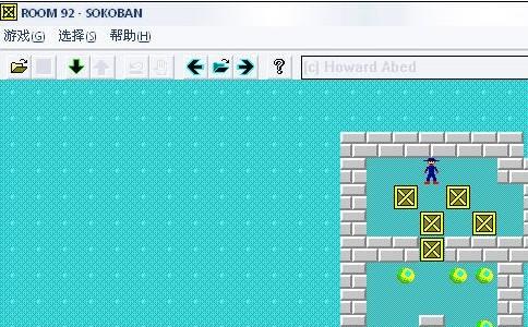 WinSoko 推箱子游戏
