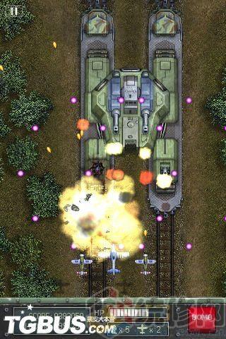 ios飞机射击游戏推荐