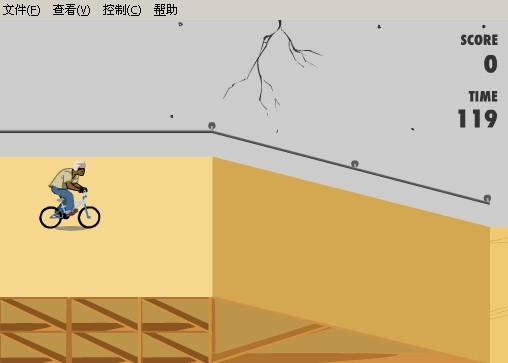 极限自行车赛