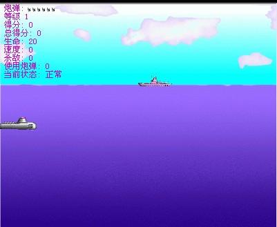 SinkSub Pro 打潜艇 V2.03