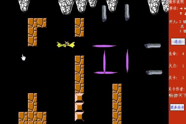 猎杀火蝙蝠 V1.1