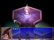 幻世录2魔神战争