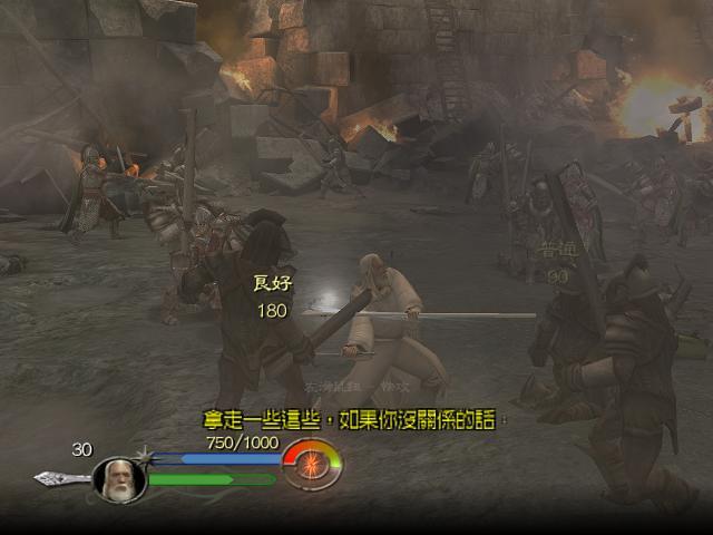 指环王3国王归来游戏下载 指环王3国王归来中文电脑版下载图片