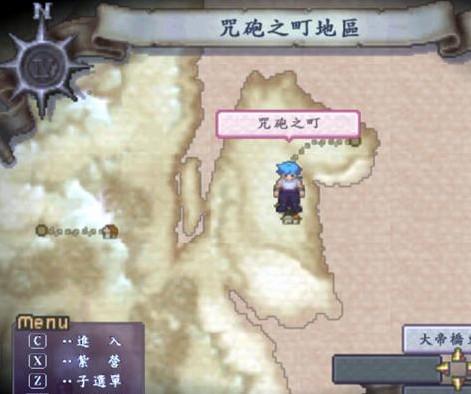 龙战士4攻略秘籍_龙战士4大全图文_攻略攻略视频腐烂生命线国度图片