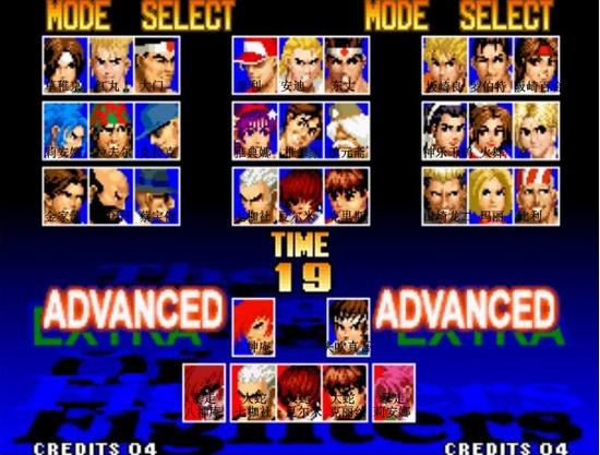 《拳皇97屠龙版+屠蛇版》是建立在颜色修改的基础上的,不会改色,大蛇的灵气柱就会很难看。其中不止大蛇,还有罗伯特等人。看了就知道好玩,此作品属于虐待cpu型,比前作更胜一筹。怀着放松的心情去玩吧,不用担心会挂掉。
