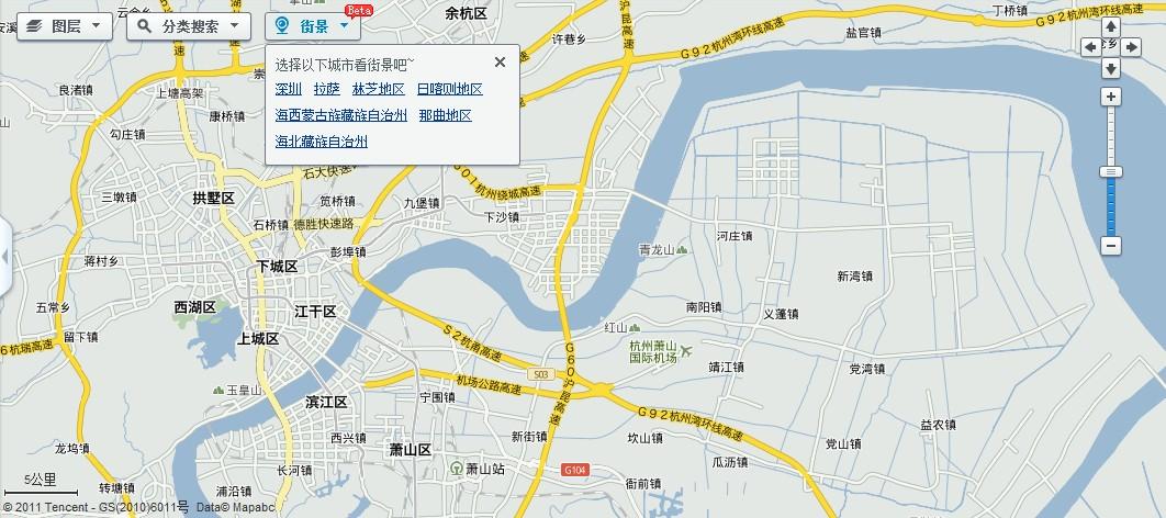 腾讯无敌了 国内首家高清街景地图发布!