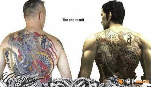 他完玉成部纹身图案大概用了6个月的时间图片