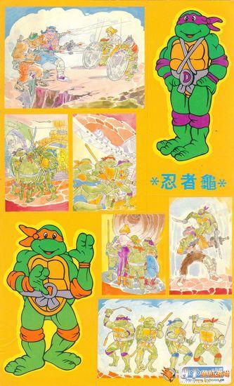 小学年粘贴画-怀旧80年代贴画收集
