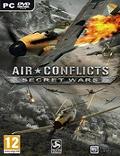 空中冲突:秘密战争