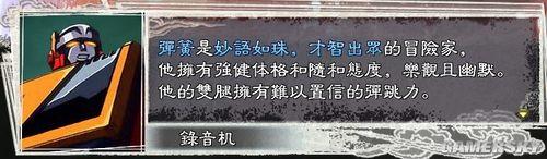 游民星空_