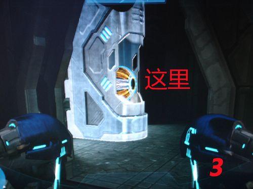 光环3 终端机
