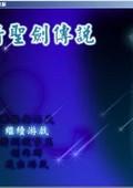 黑暗圣剑传说中文版下载 黑暗圣剑传说单机游戏下载