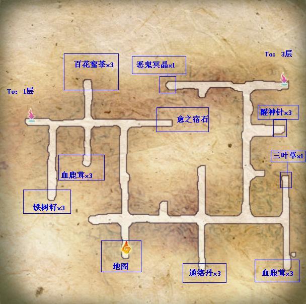 《仙剑5》全地图详细资料一览