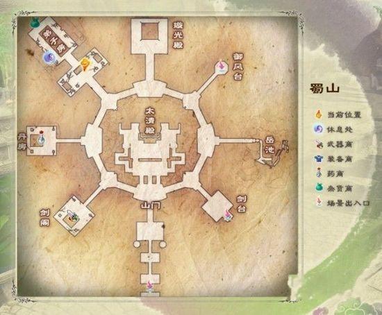 第八个迷宫:雪石路