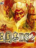 三国志DS 2