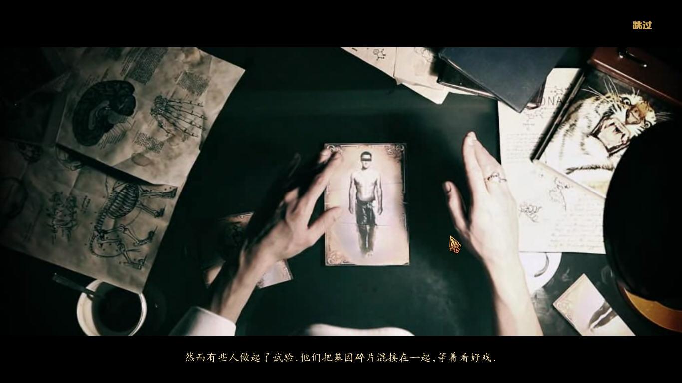 神秘追踪者:四王牌 中文版mystery trackers: four aces