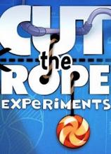 割绳子:实验