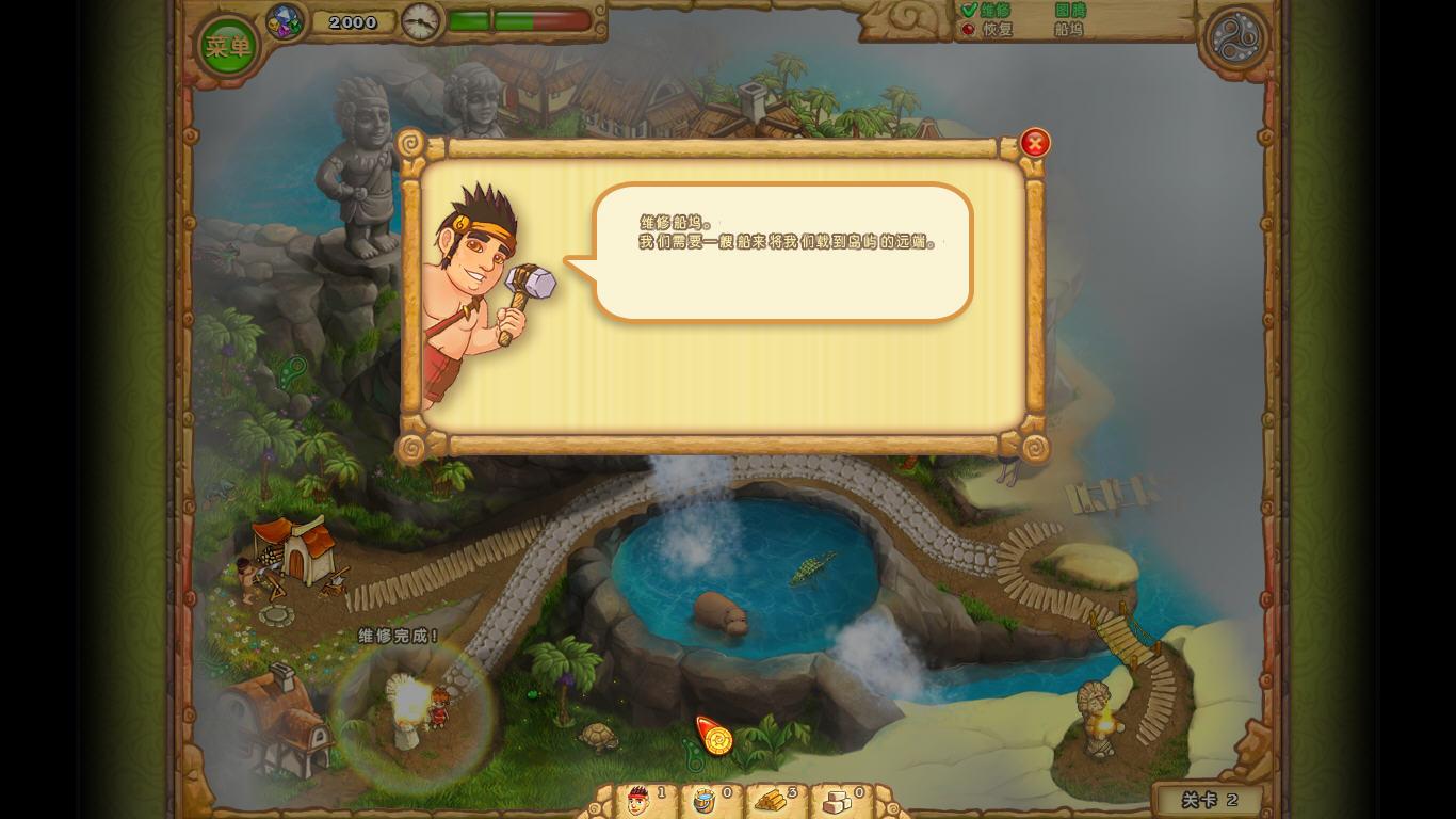 岛屿部落4_岛屿部落4中文版下载_单机游戏岛屿部落4