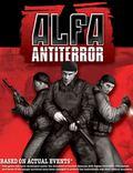 阿尔法反恐部队