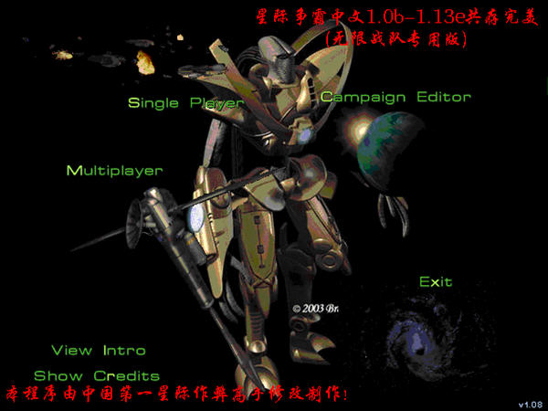 星际争霸无限矿地图_星际无限人口补丁