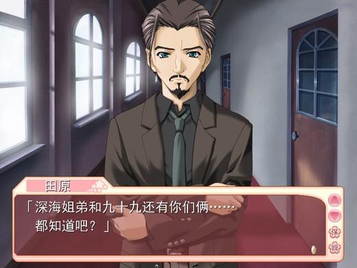 雪月华游戏下载 雪月华中文电脑版下载
