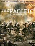 新抢滩登陆 太平洋战役