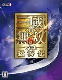 真三国无双6:猛将传中文版
