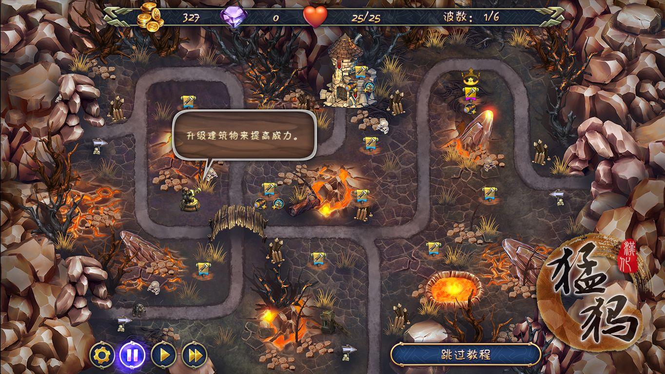 皇家塔防3:古老的v皇家中文版中文版下载_密室皇家逃脱22第9攻略图片