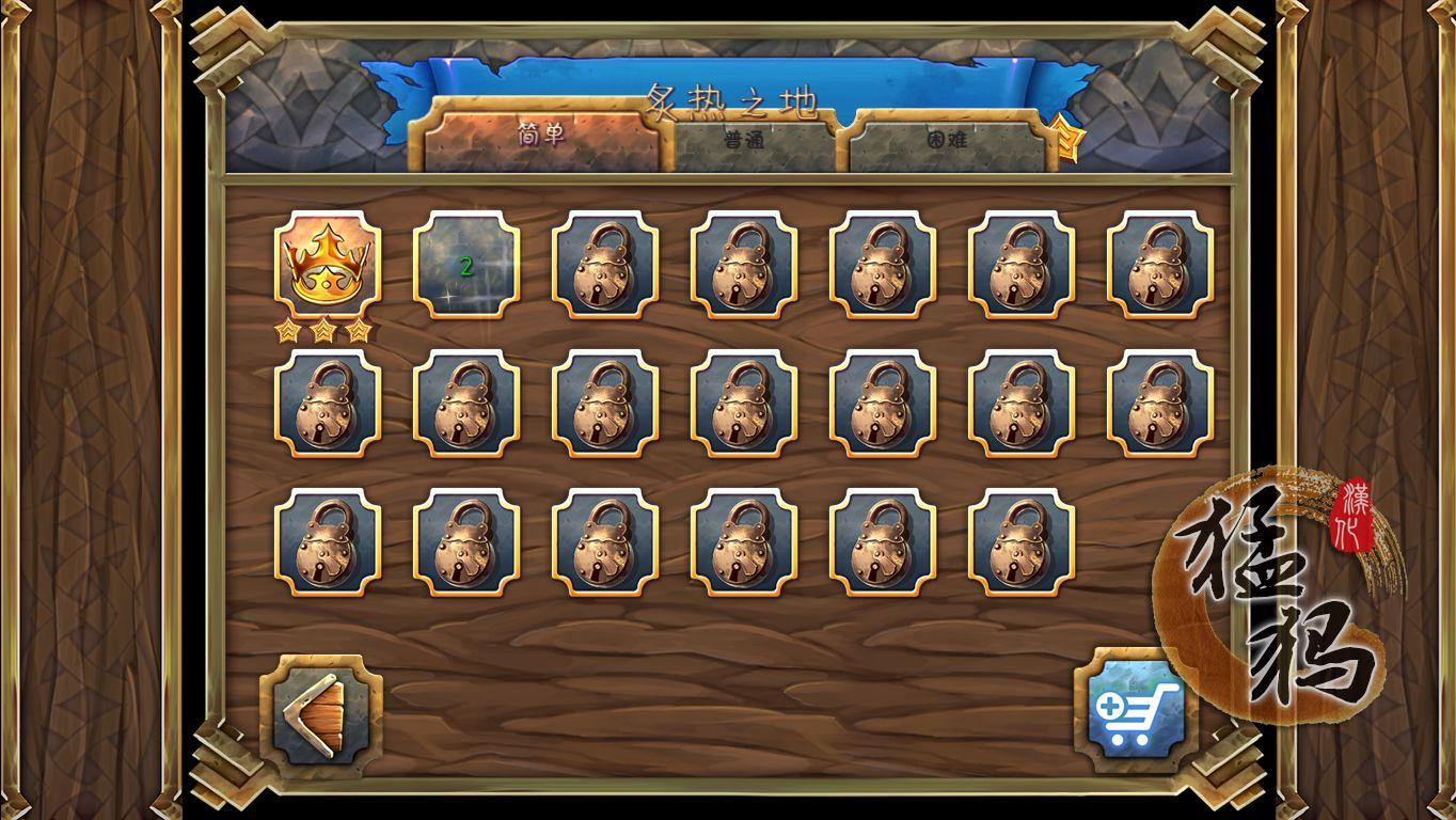 皇家塔防3:古老的升级中文版中文版下载_皇家冒险岛12威胁大全攻略图片