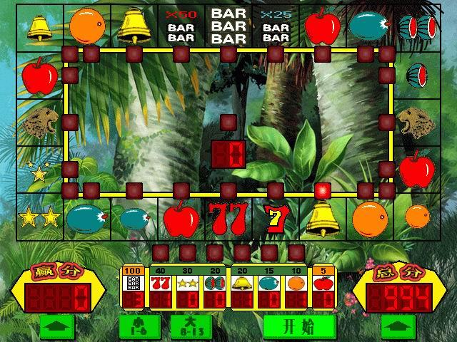 雪豹老虎机中文版下载_雪豹老虎机单机游戏下