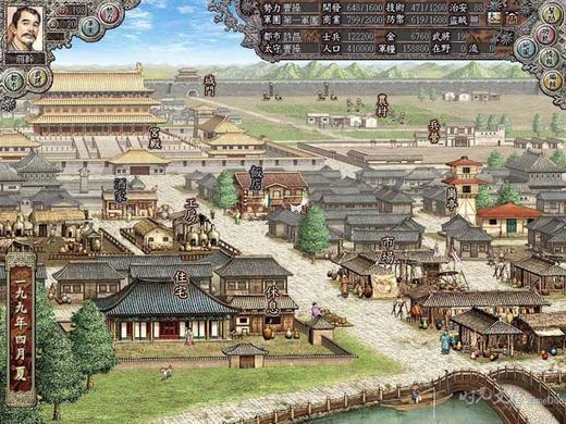 三国志8 三国志8威力加强版下载 三国志8中文版下载图片