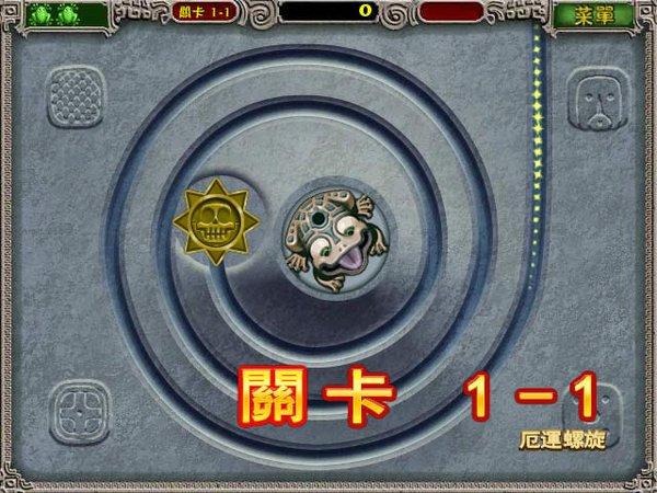 中文版豪华祖玛游戏_祖玛豪华版Zuma130中文单机版下载超好玩