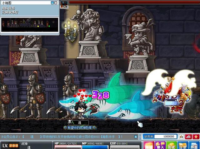 冒险岛单机版下载_单机游戏冒险岛下载