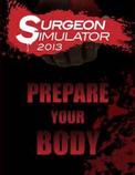 外科手术模拟2013