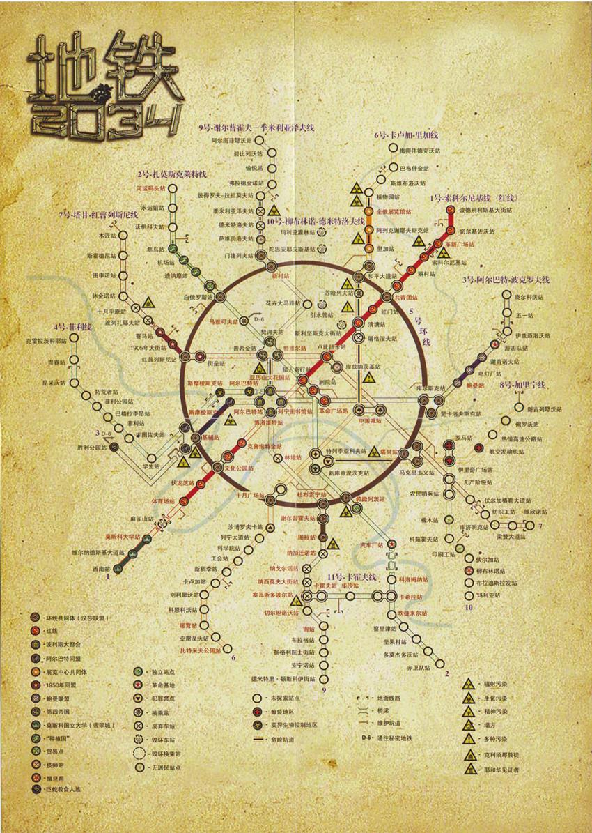 地图 850_1195 竖版 竖屏