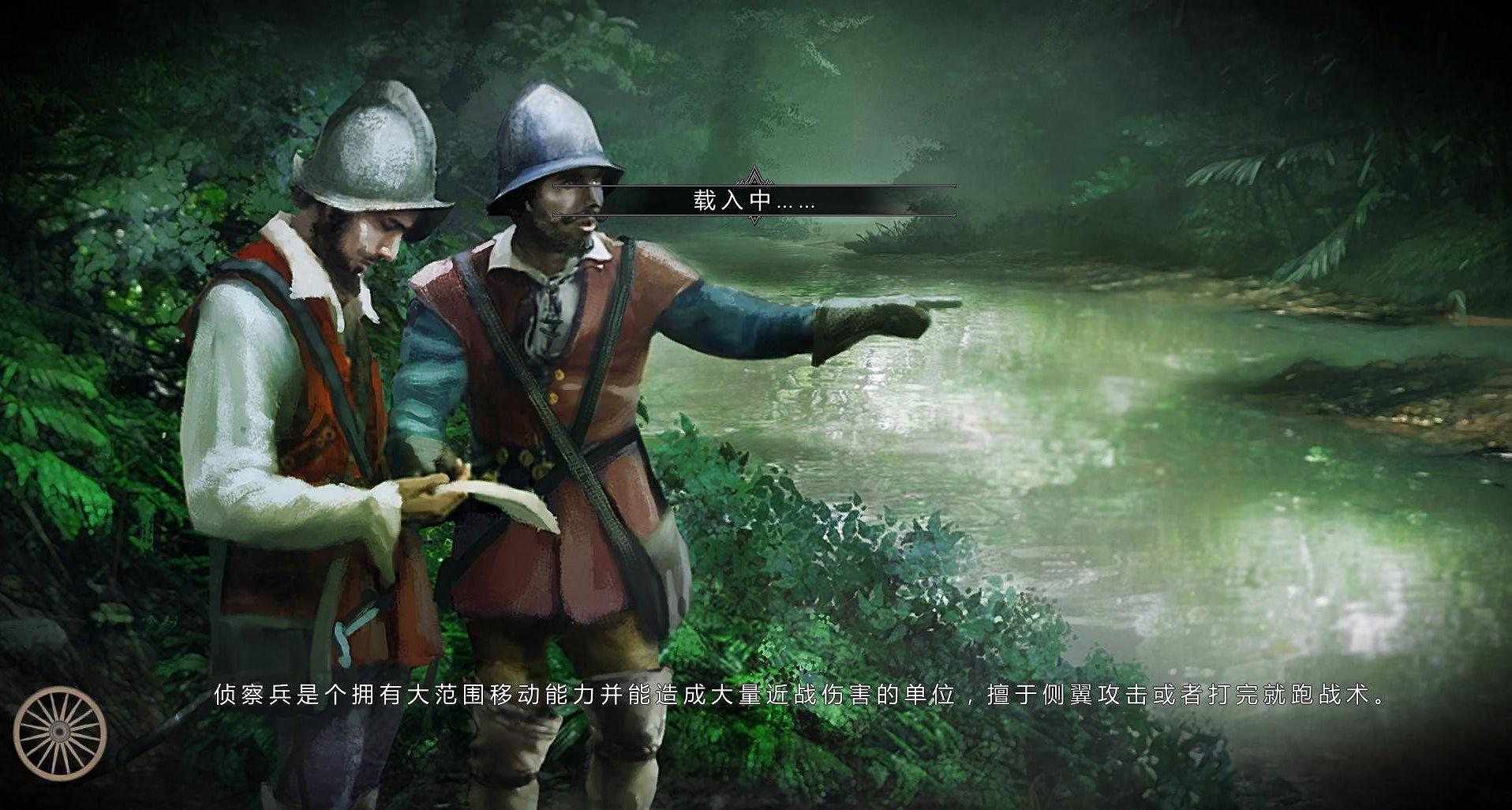 远征军:征服者中文版08年切诺基价格图片