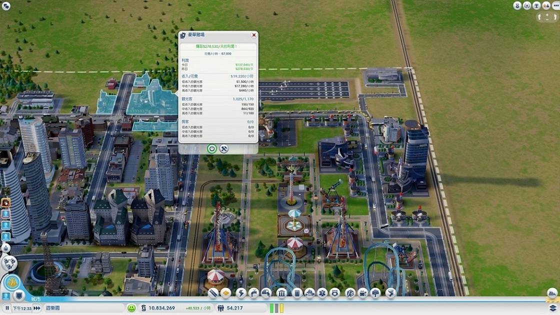 模拟城市5破解_模拟城市5中文版下载