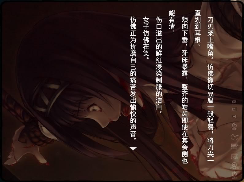 壳之少女游戏下载 少女的外壳PC下载