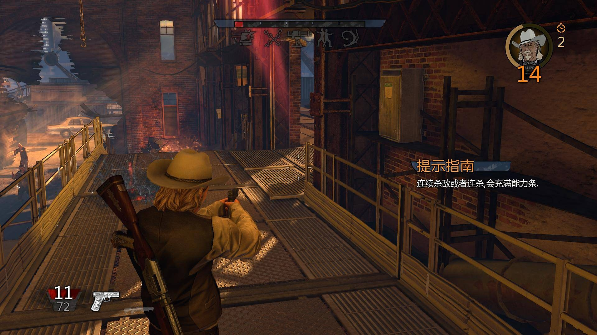 冥界警局中文版游戏下载