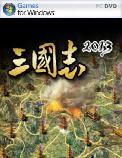 三国志2013